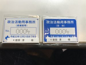 7B1033EB-7B09-422C-9AA1-9015A3D76C55