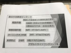87F92962-F121-484B-9DA3-01FAF386C93F