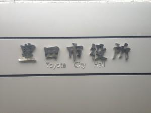 9853015D-606C-47AC-9DD5-467F9F225819
